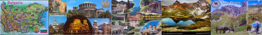 Bulharsko (Small)