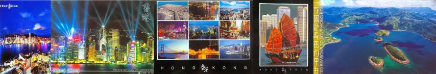 Hong Kong (Small)
