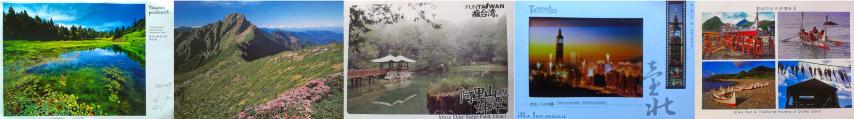 Taiwan (Small)
